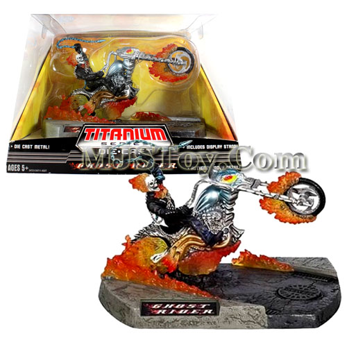 Ghost rider lego chain